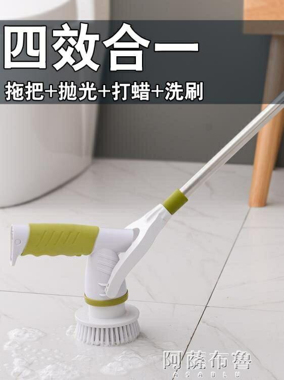 電動清潔刷 電動無線清潔刷多功能家用清潔刷器旋轉強力浴室刷瓷磚刷子神器 交換禮物
