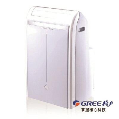 GREE 格力 3-5坪 移動式空調機 環保 移動方便 GPC09AE