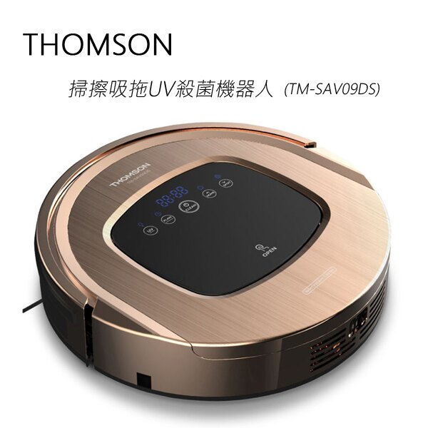 ~超人88看這禮~THOMSON 湯姆盛 掃擦吸拖UV殺菌機器人 TM~SAV09DS
