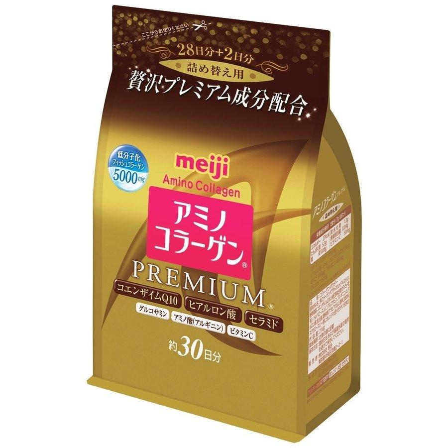 Meiji 日本明治膠原蛋白粉補充包袋裝214g 黃金版白金尊爵版 2021/02 添加Q10及玻尿酸