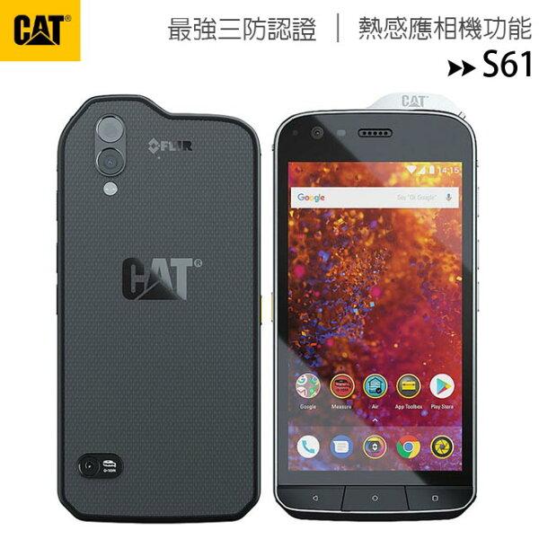 CATS61(4G64G)熱感相機IP68三防智慧型手機◆首購早鳥好禮送CAT萬用收納包