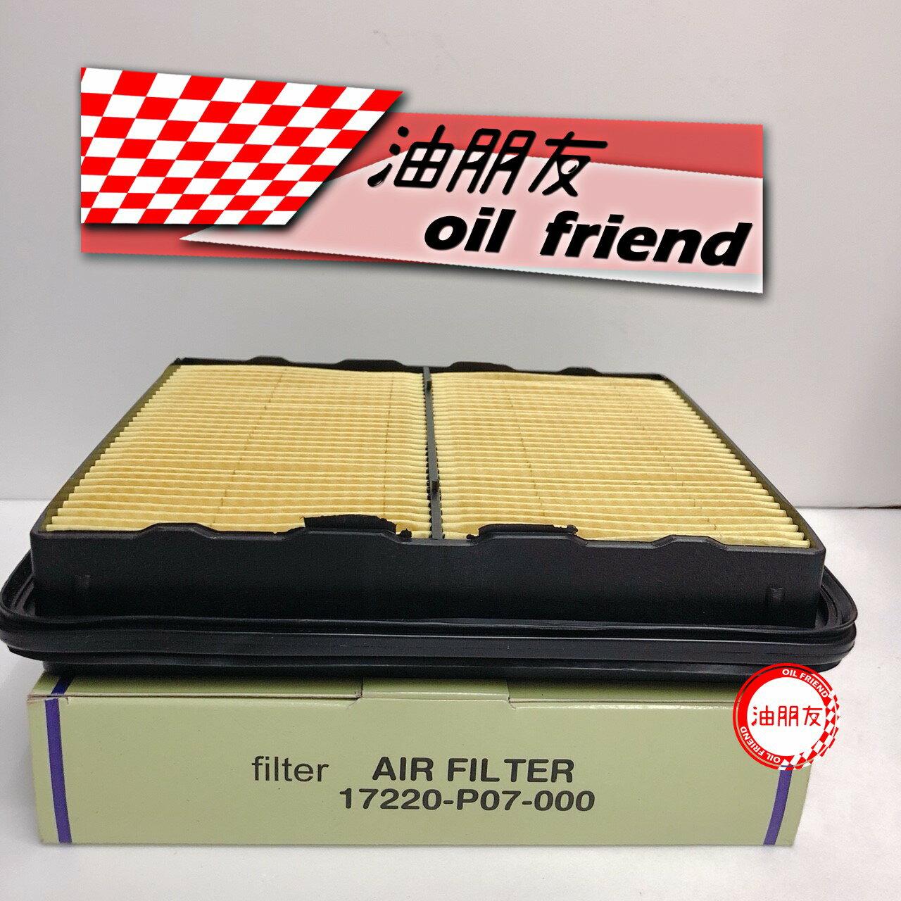 -油朋友- K6 1992~1996 副廠 空氣芯 喜美5代 空氣心 空氣濾網 空氣濾心 空氣濾芯