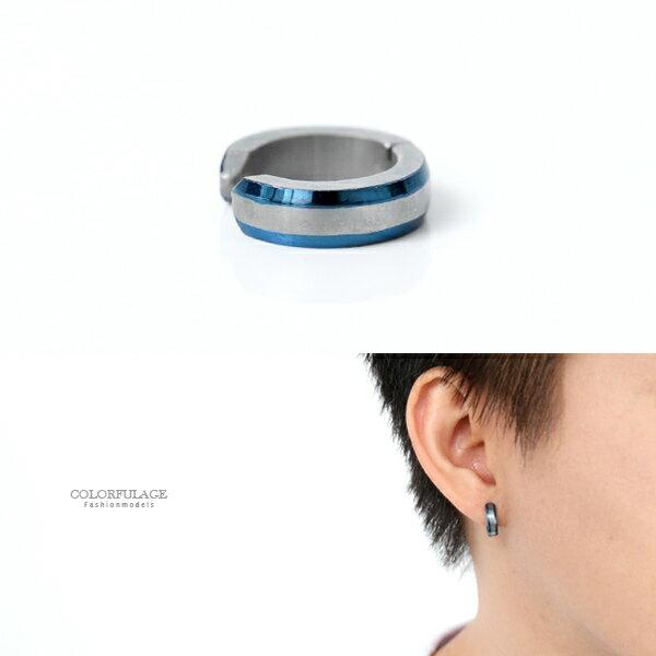 耳環耳夾鋼製藍銀色夾式耳環柒彩年代【ND569】單支