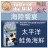 +貓狗樂園+ 美國Taste of the Wild海陸饗宴【無穀全犬。太平洋鮭魚海鮮。13kg】3000元 - 限時優惠好康折扣