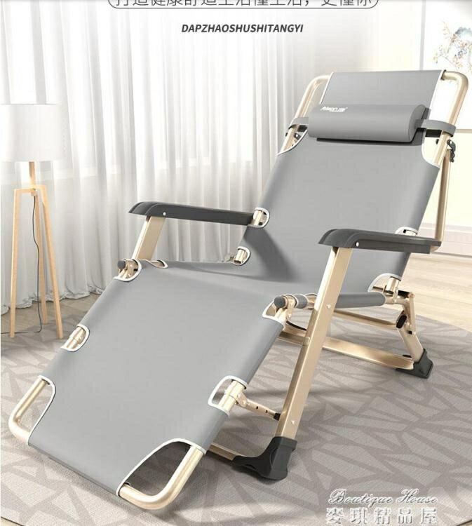 折疊床 單人床家用簡易午休床多功能躺椅辦公室成人午睡YYJ  交換禮物