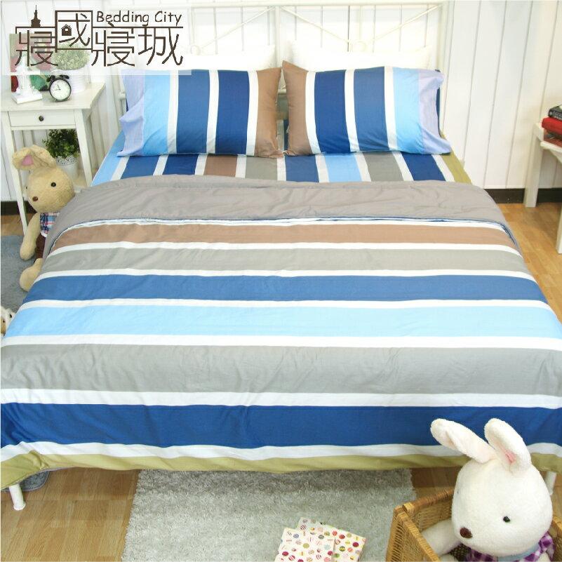 雙人床包涼被4件組-夏天的風 【精梳純棉、吸濕排汗、觸感升級】台灣製造 # 寢國寢城 1