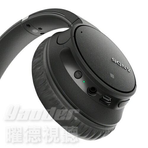 【曜德★送收納袋】SONYWH-CH700N黑無線藍芽降噪耳罩式耳機★免運★