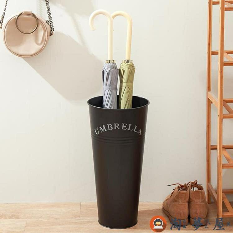 家用雨傘桶歐式時尚簡約家居鐵藝辦公雨傘架雨傘收納桶特惠促銷