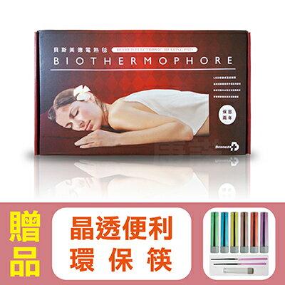 【貝斯美德】濕熱電熱毯 (14x14吋 手腳適用),贈品:晶透便利環保筷x1
