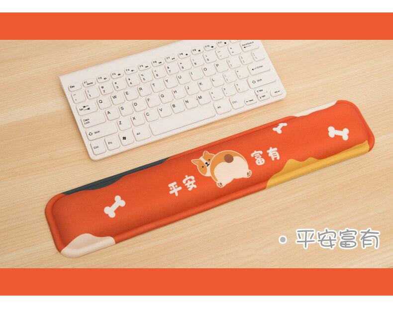 手托架 夢天創意鍵盤手托滑鼠墊護腕軟墊子女游戲加厚辦公電腦硅膠手枕手腕手托架手臂支架電腦桌鍵盤墊托預防滑鼠手 【CM3895】