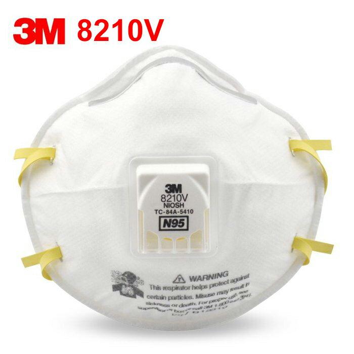 【safetylite安心生活館】《滿額899免運》3M N95 8210口罩 (含呼氣閥)10個/盒 過濾粉塵 呼吸防護/工業用