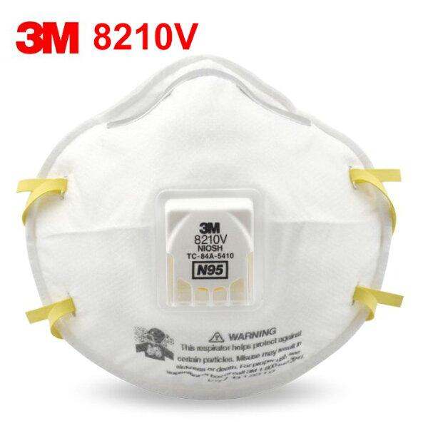 全家便利店_3M N95 8210V口罩 (含呼氣閥)10個/盒 過濾粉塵 呼吸防護/工業用 3盒免 ...