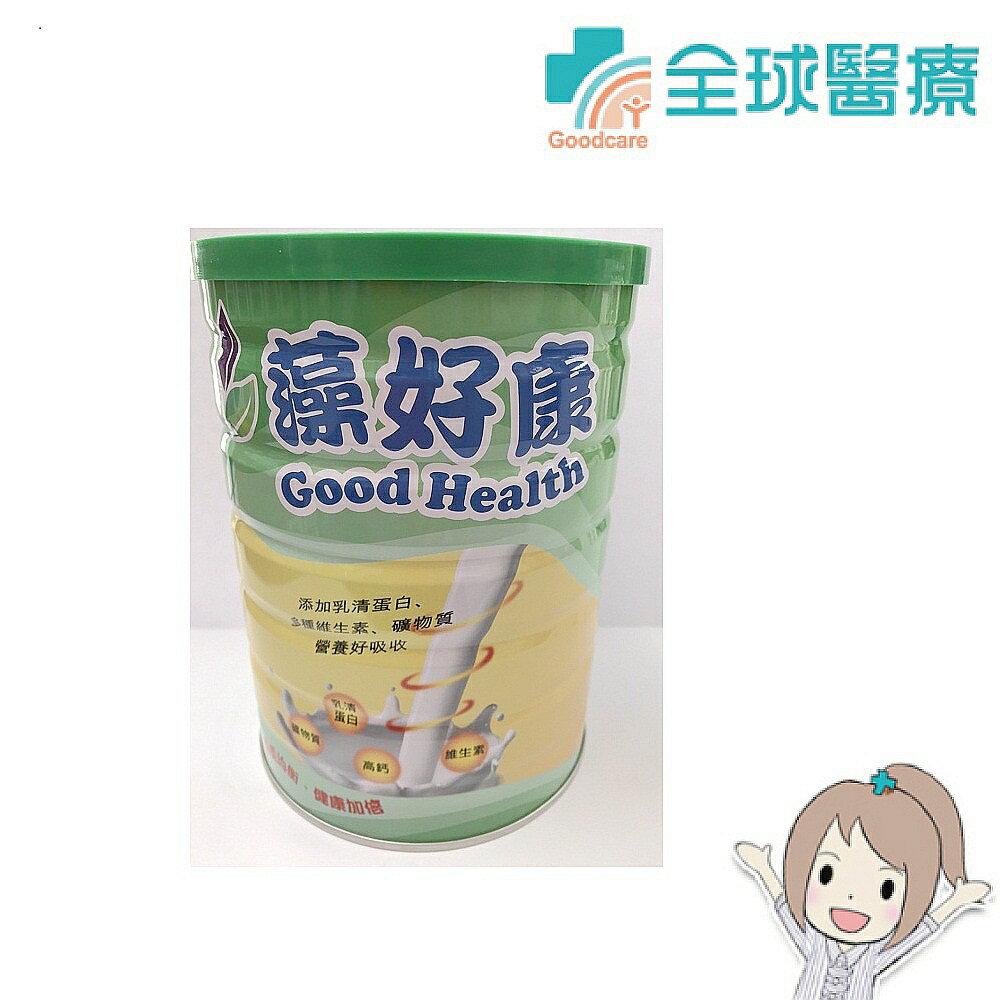 藻好康 均衡營養配方– 低GI 900g/罐裝