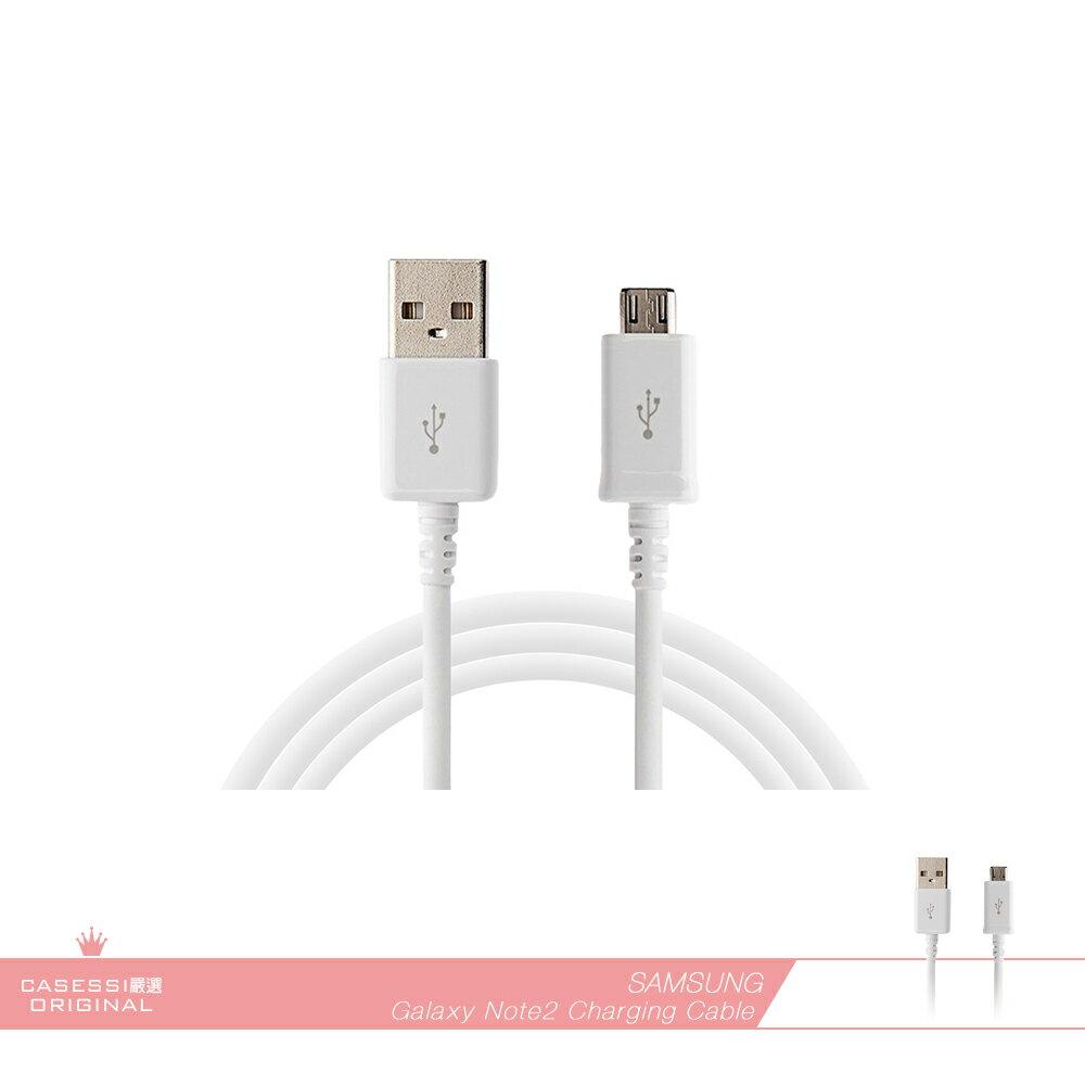 Samsung三星 Micro USB數據傳輸線~盒裝拆售~各廠牌   電源 連接線  充