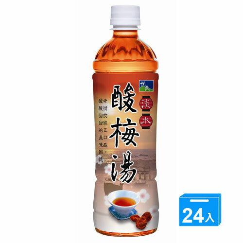 悅氏淡水酸梅湯550ml*24入/箱【愛買】