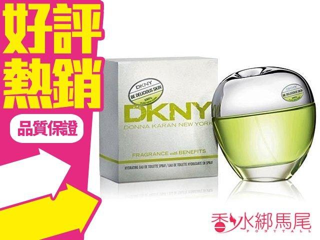DKNY 青蘋果 水凝裸膚 女性淡香水 100ML◐香水綁馬尾◐