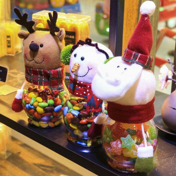 tangyizi輕鬆購【DS134】聖誕節創意擺件透明糖果罐雪人桌上裝飾食品罐