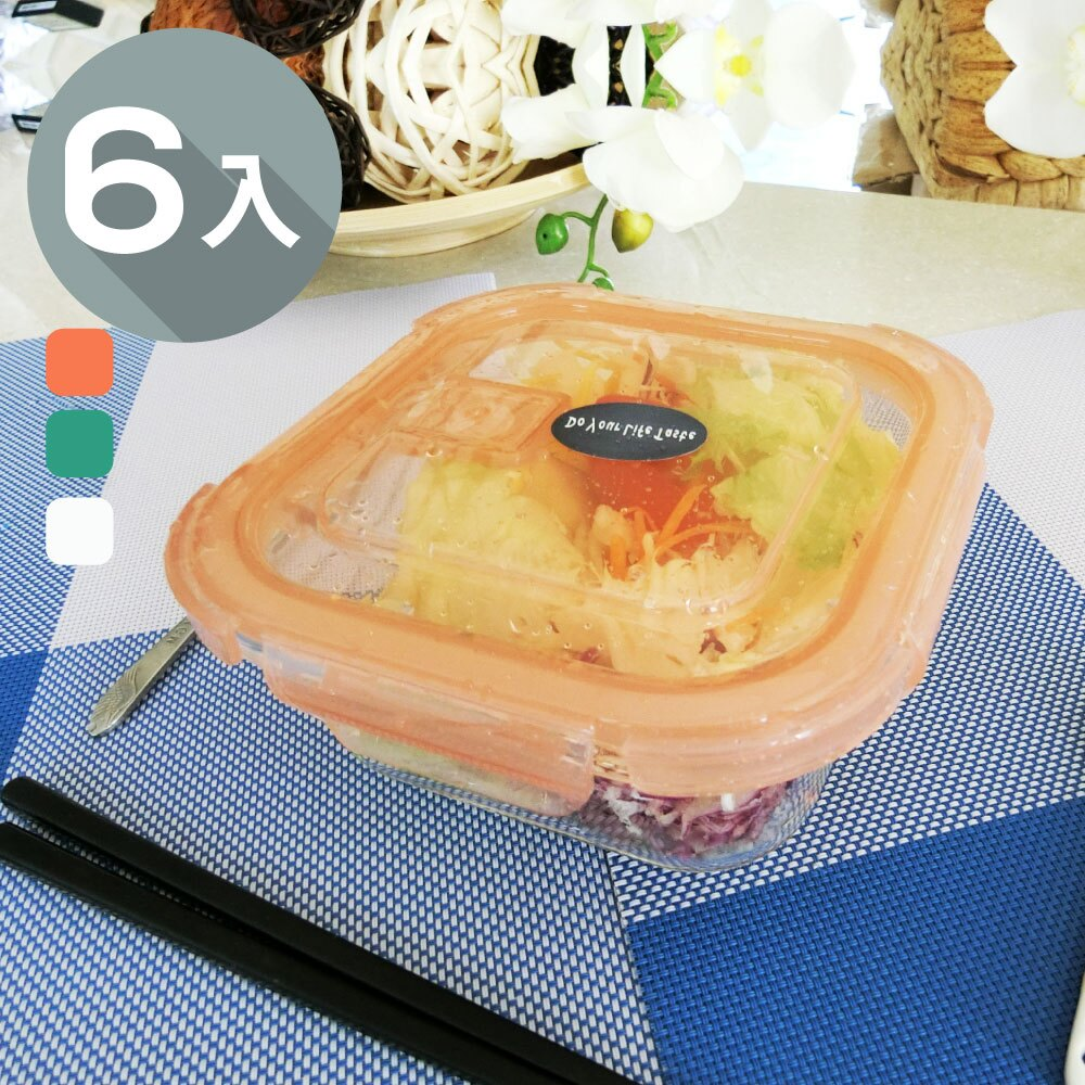 保鮮盒 收納盒 玻璃盒【GBN006-6】 阿寶塑膠蓋正方形玻璃保鮮盒*6入組(800ml) Amos