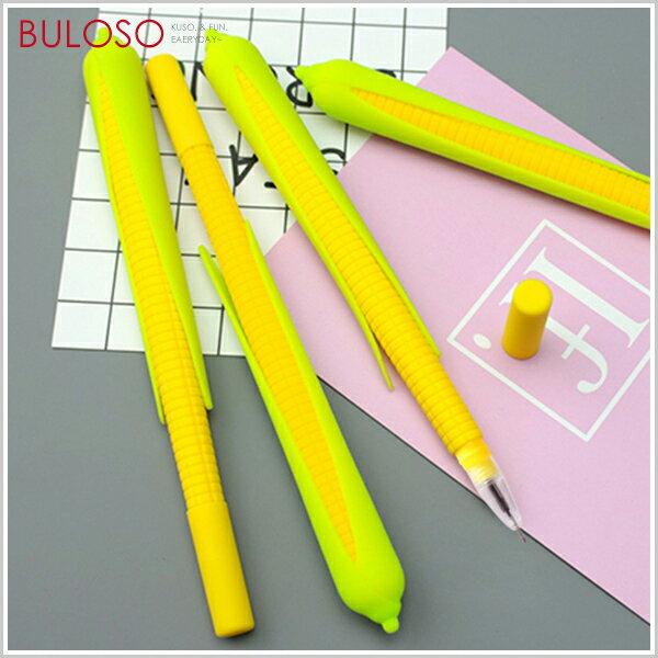 《不囉唆》玉米造型0.5mm中性筆 學生/文具/辦公/創意(不挑款/色)【A426590】