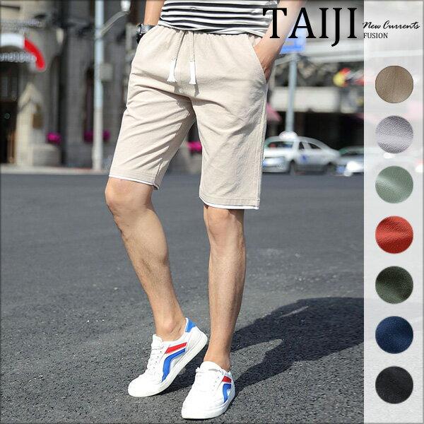 大尺碼休閒短褲‧褲腳設計素色抽繩休閒短褲‧七色‧加大尺碼【NTJBLXM637】-TAIJI-