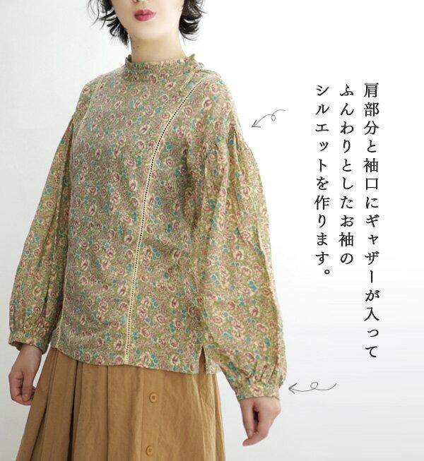 日本e-zakka / 花樣高領長袖上衣 / 32131-1800823 / 日本必買 代購 / 日本樂天直送(6000) 9