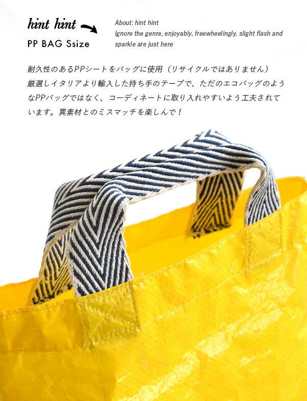 日本e-zakka / 輕量小型手提袋 / 21189-1801137 / 日本必買 代購 / 日本樂天直送(3500) 2