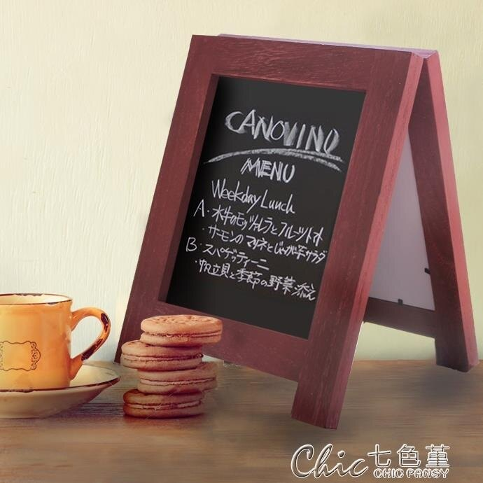 小黑板小尺寸立式小黑板 吧臺桌面創意廣告板宣傳板留言板 雙面可寫多色【618特惠】