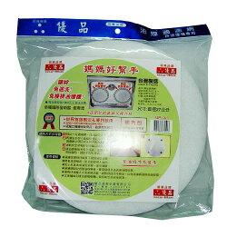 優品安全架過濾網補充包(10入)【愛買】