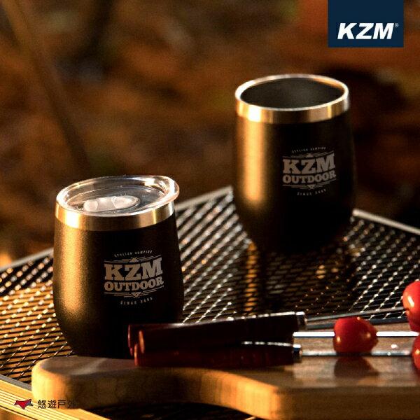 【買就贈好禮】KAZMI KZM 不鏽鋼蛋型真空保溫杯2入組 蛋杯 戶外野營 露營 野餐 野炊 真空杯 保溫杯 【悠遊戶外】