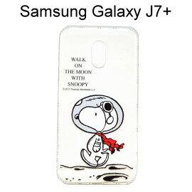 SNOOPY空壓氣墊軟殼 [漫步月球] Samsung Galaxy J7+ / J7 Plus (5.5吋) 史努比【正版授權】