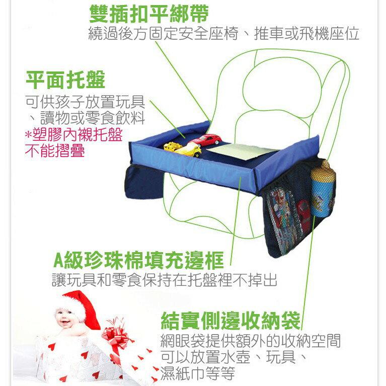 現貨◎加硬版車用餐桌 兒童安全座椅玩具桌 嬰兒推車遊戲桌 收納置物桌 車用兒童防水托盤