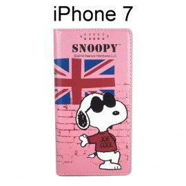SNOOPY 彩繪皮套 [英國粉] iPhone 7 史努比【正版授權】
