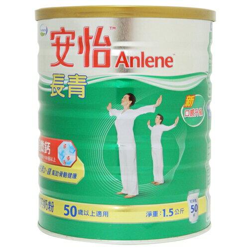 合康連鎖藥局:長青奈米鈣脫脂奶粉1.5kg罐【合康連鎖藥局】