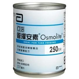 亚培 ENSURE 管灌安素 237ml x24入/箱◆德瑞健康家◆