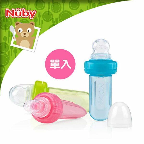 德芳保健藥妝:Nuby矽膠蔬果棒【德芳保健藥妝】