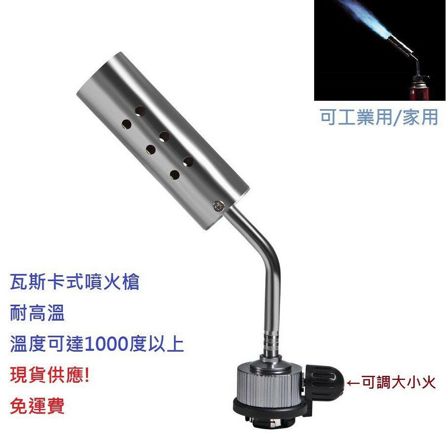 金屬焊接 點火槍 不鏽鋼高功率 火炬工業焊槍