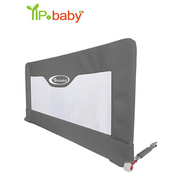 【奇買親子購物網】YIP-baby兒童用床邊護圍110*70cm(灰色紅色)
