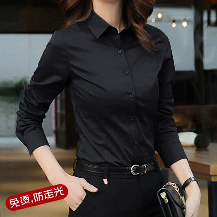 職業襯衫 職業正裝黑色襯衫女長袖時尚洋氣設計感小眾復古港味襯衣潮【顧家家】