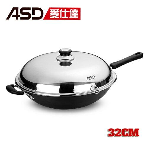 愛仕達ASD 超硬美味快炒鍋(32cm)【愛買】