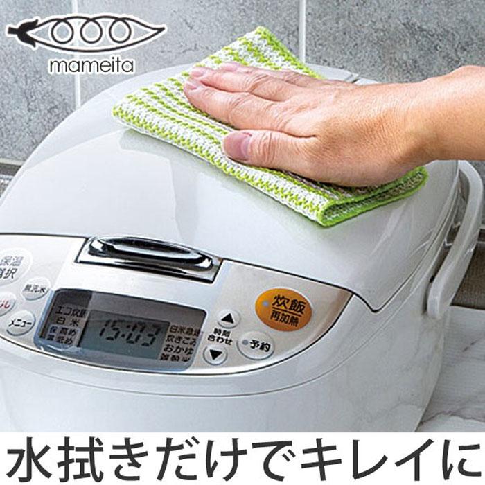 日本MAMEITA 免洗劑廚房家電擦拭布 KF-017