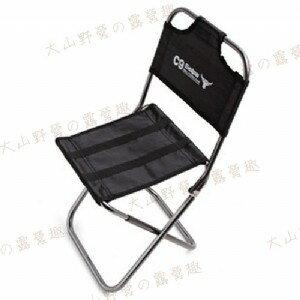 【露營趣】中和安坑 TNR-229 鋁合金靠背小椅 摺疊椅 折合椅 童軍椅 休閒椅 釣魚凳 小凳子