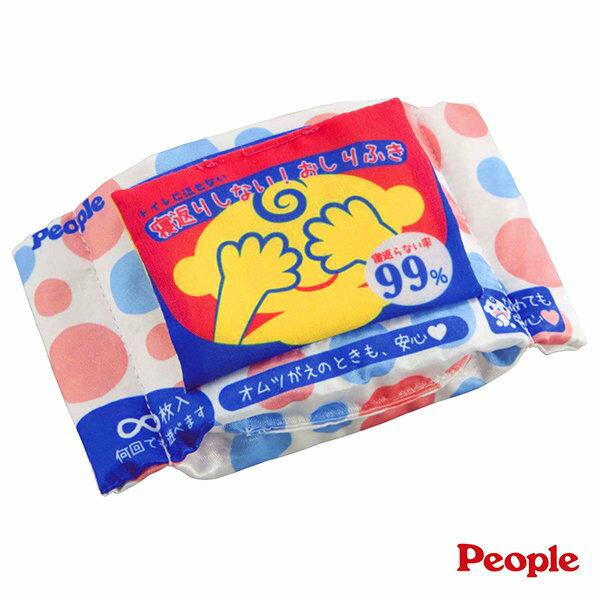 People - 新趣味濕紙巾玩具 1