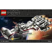 星際大戰 LEGO樂高積木推薦到樂高LEGO 75244 星際大戰系列 - Tantive IV™就在東喬精品百貨商城推薦星際大戰 LEGO樂高積木