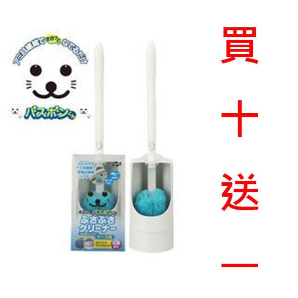 阿志小舖 《現貨!團購買十送一》日本進口小海豹馬桶刷具組