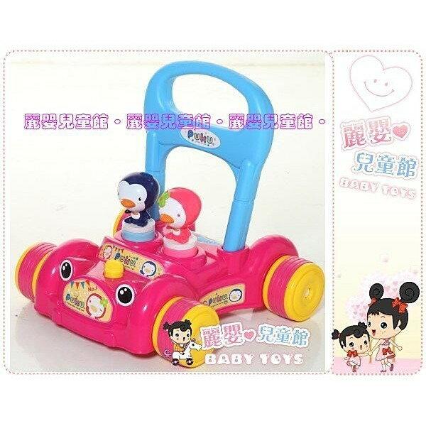 麗嬰兒童玩具館~puku藍色企鵝30207-企鵝情侶啾啾助步車可調整速度呦 1