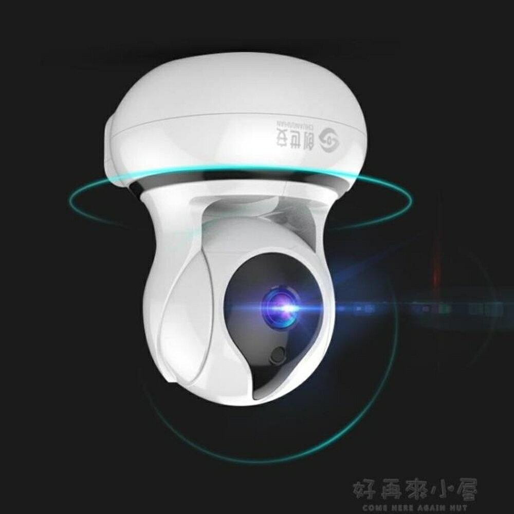 360度 手機遠程攝像頭 監控器無線wifi高清套裝 家用室內夜視室外 好再來小屋SUPER 全館特惠9折