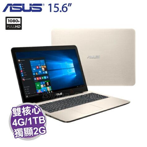ASUS X542UR-0021C7200U 冰柱金【i5-7200U/4G/1TB/NV-930MX 2G/15.6吋】+ASUS原廠後背包及滑鼠