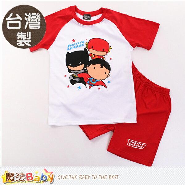 男童裝 台灣製Q版正義聯盟授權正版短袖套裝 魔法Baby~k50099 媽咪童裝kids004