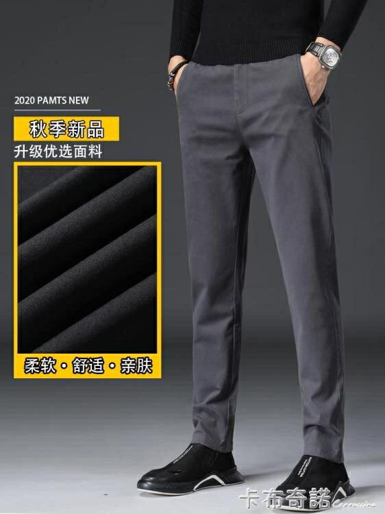 夏季薄款休閒褲男潮流鬆緊腰長褲直筒寬鬆年春秋新款運動褲男 摩可美家