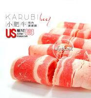 肉品火鍋料推薦到極禾楓肉舖&牛雪花火鍋片就在極禾楓肉舖推薦肉品火鍋料